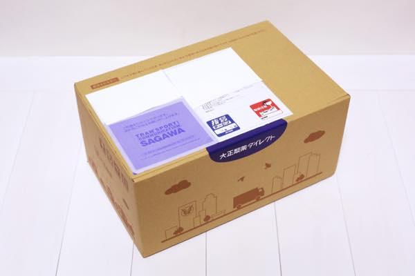 大正製薬ヘルスマネージ大麦若葉青汁(キトサン)口コミ体験レビュー1