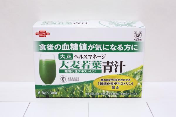 大正製薬ヘルスマネージ大麦若葉青汁(難消化性デキストリン)口コミ体験レビュー3