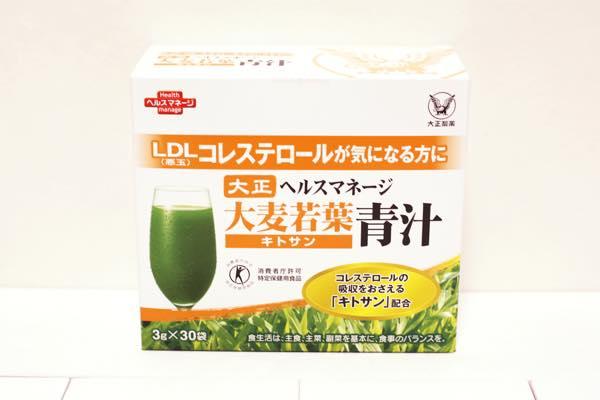 大正製薬ヘルスマネージ大麦若葉青汁(キトサン)口コミ体験レビュー13