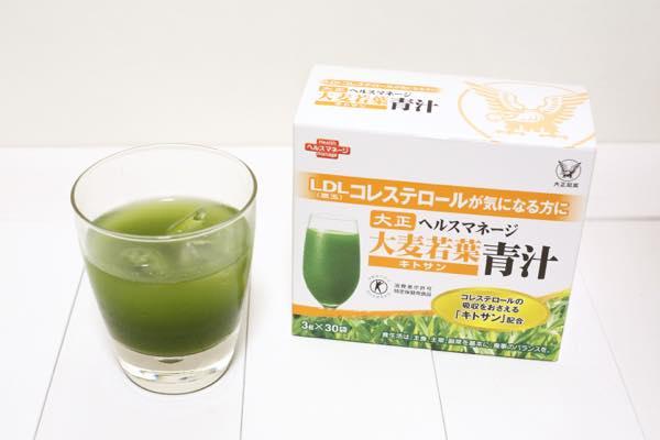 大正製薬ヘルスマネージ大麦若葉青汁キトサン