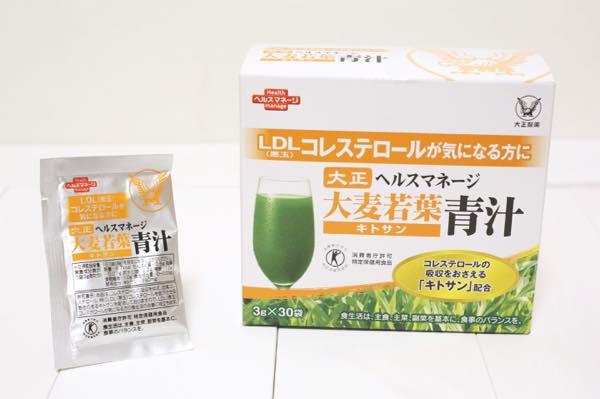 大正製薬ヘルスマネージ大麦若葉青汁(キトサン)口コミ体験レビュー12