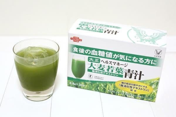 大正製薬ヘルスマネージ大麦若葉青汁(難消化性デキストリン)口コミ体験レビュー10