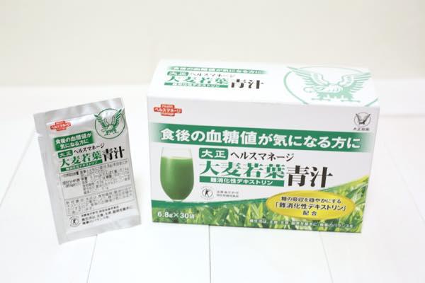 大正製薬ヘルスマネージ大麦若葉青汁(難消化性デキストリン)口コミ体験レビュー11