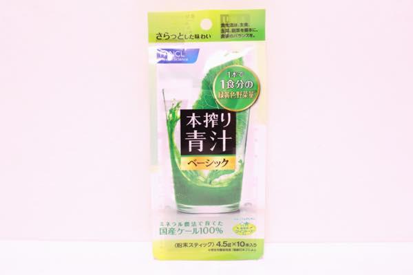 ファンケル本搾り青汁の口コミ体験レビュー3