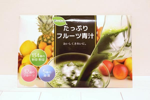 めっちゃたっぷりフルーツ青汁の口コミ体験レビュー1