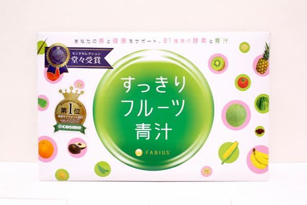 すっきりフルーツ青汁の口コミ体験レビュー3