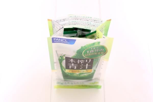 ファンケル本搾り青汁の口コミ体験レビュー4