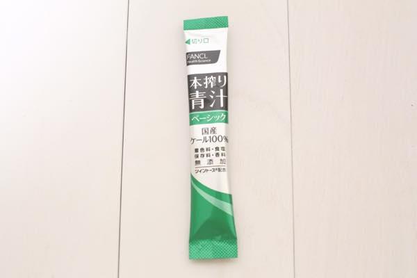 ファンケル本搾り青汁の口コミ体験レビュー5