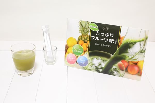 めっちゃたっぷりフルーツ青汁の口コミ体験レビュー7
