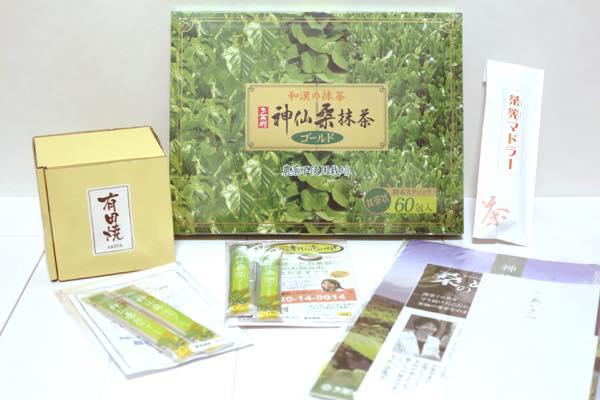 神仙桑抹茶ゴールドの口コミ体験レビュー2