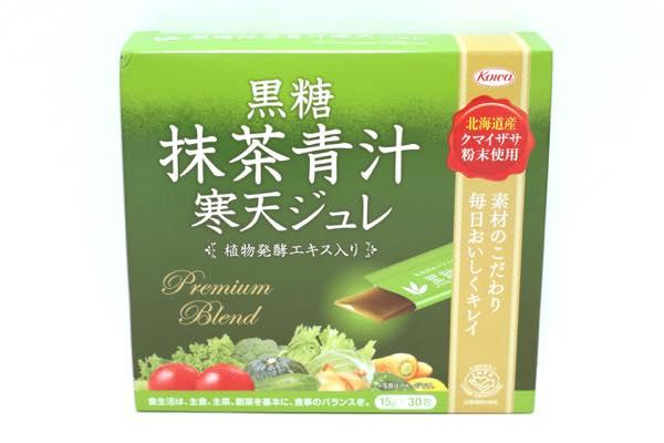 黒糖抹茶青汁寒天ジュレの口コミ体験レビュー3