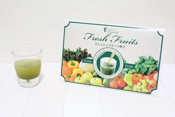 フレッシュフルーツ青汁の口コミ体験レビュー7