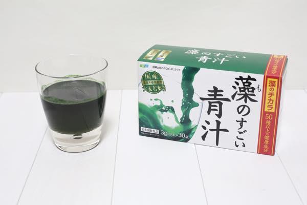 藻のすごい青汁口コミ体験レビュー