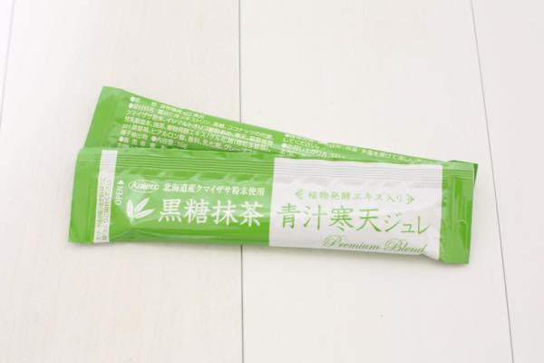 黒糖抹茶青汁寒天ジュレの口コミ体験レビュー5