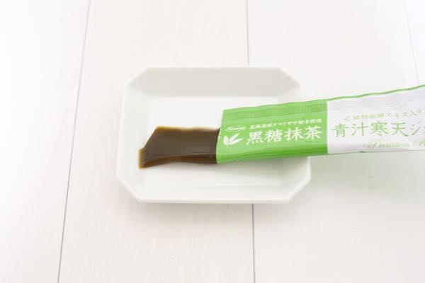 黒糖抹茶青汁寒天ジュレの口コミ体験レビュー6
