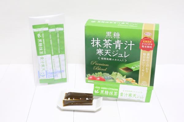 黒糖抹茶青汁寒天ジュレの口コミ体験レビュー