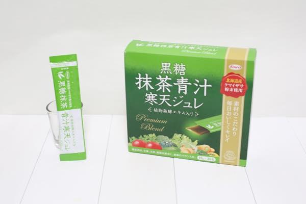 黒糖抹茶青汁寒天ジュレの口コミ体験レビュー8
