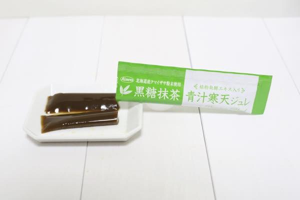 黒糖抹茶青汁寒天ジュレの口コミ体験レビュー7