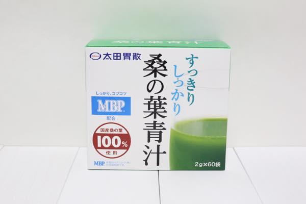 すっきりしっかり桑の葉青汁の口コミ体験レビュー3