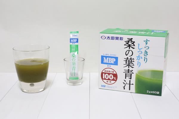 すっきりしっかり桑の葉青汁の口コミ体験レビュー