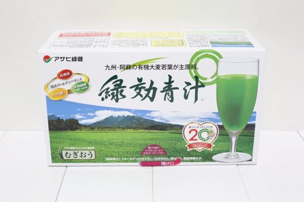 緑効青汁の口コミ体験レビュー3