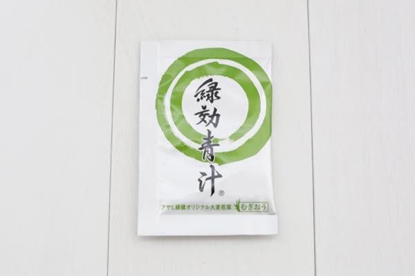 緑効青汁の口コミ体験レビュー5