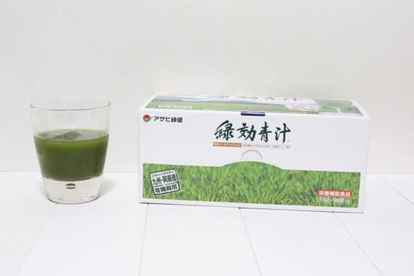 緑効青汁の口コミ体験レビュー10