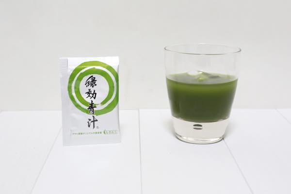 緑効青汁の口コミ体験レビュー9