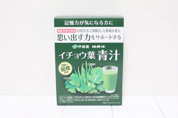 伊藤園イチョウ葉青汁の口コミ体験レビュー3
