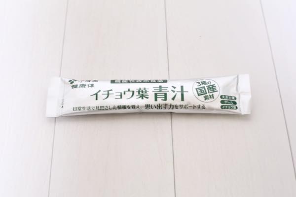 伊藤園イチョウ葉青汁の口コミ体験レビュー5