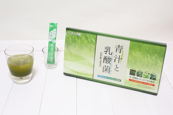 青汁と乳酸菌の口コミ体験レビュー青汁と乳酸菌の口コミ体験レビュー