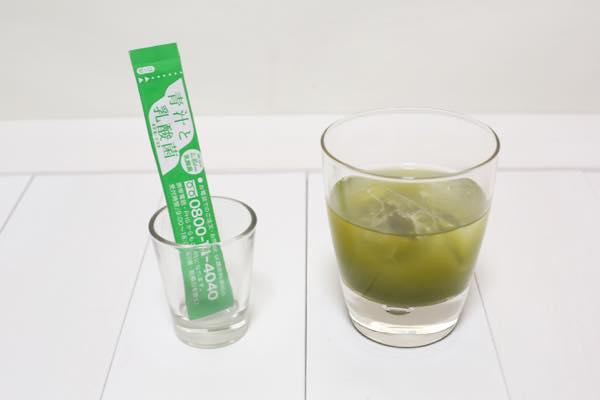 青汁と乳酸菌の口コミ体験レビュー11