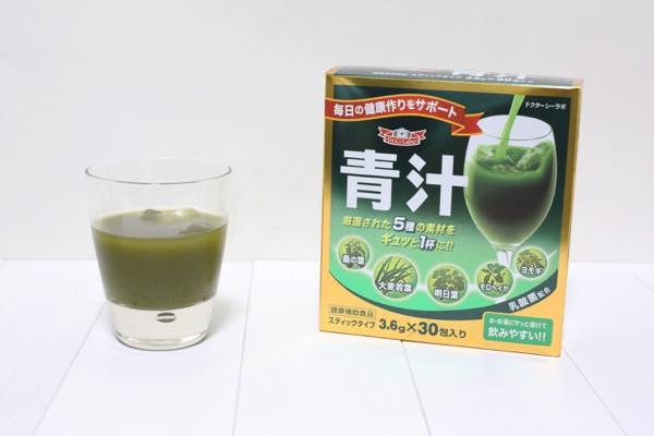 ドクターシーラボ青汁の口コミ体験レビュー11