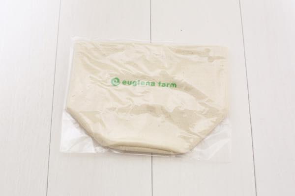 ユーグレナの緑汁の口コミ体験レビュー3
