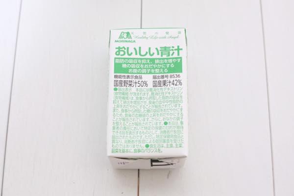 森永おいしい青汁の口コミ体験レビュー5