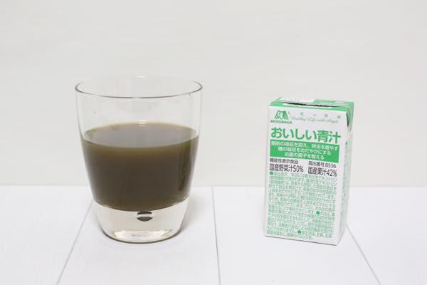 森永おいしい青汁の口コミ体験レビュー