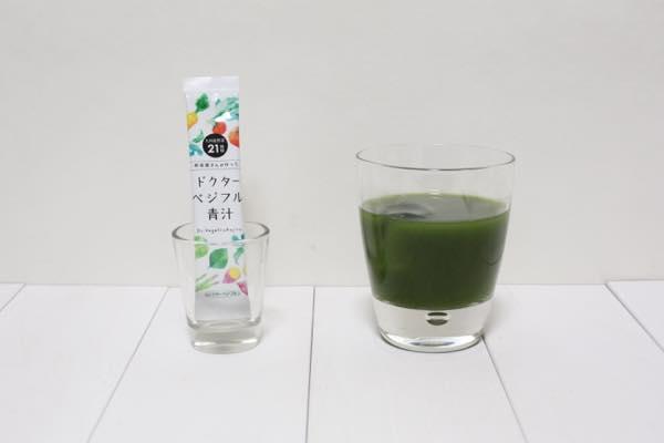 ドクターベジフル青汁の口コミ体験レビュー10