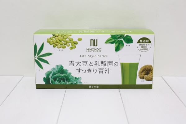 青大豆と乳酸菌のすっきり青汁の口コミ体験レビュー3