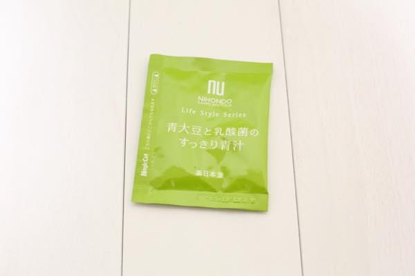 青大豆と乳酸菌のすっきり青汁の口コミ体験レビュー5