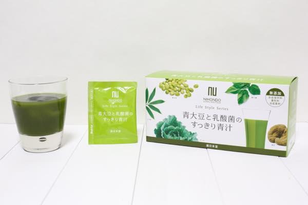 青大豆と乳酸菌のすっきり青汁の口コミ体験レビュー