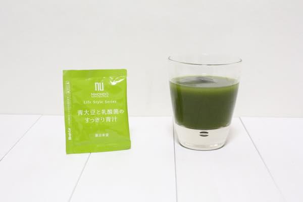 青大豆と乳酸菌のすっきり青汁の口コミ体験レビュー10