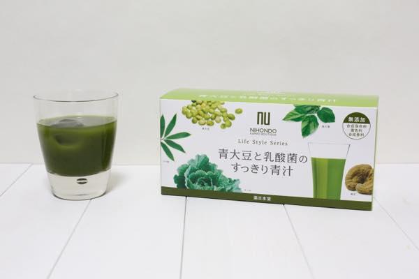 青大豆と乳酸菌のすっきり青汁の口コミ体験レビュー11