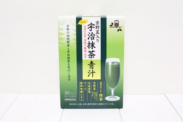 京野菜入り宇治抹茶青汁の口コミ体験レビュー3
