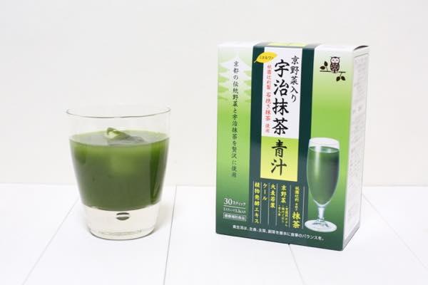 京野菜入り宇治抹茶青汁の口コミ体験レビュー11