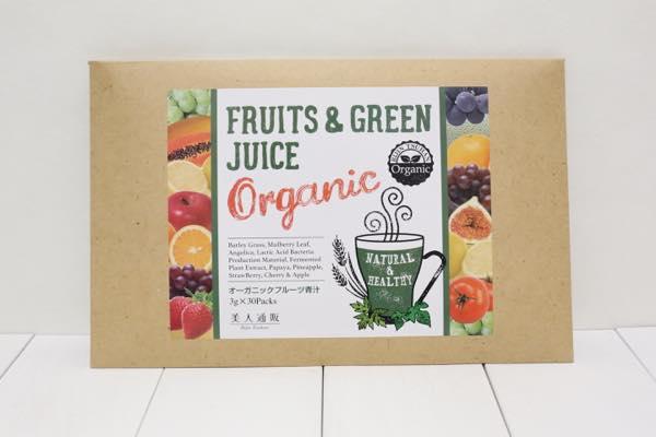 オーガニックフルーツ青汁の口コミ体験レビュー3