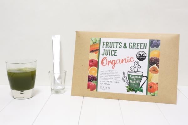 オーガニックフルーツ青汁の口コミ体験レビュー