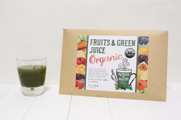 オーガニックフルーツ青汁の口コミ体験レビュー10