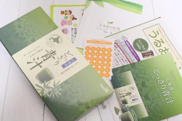 北海道どっさり青汁の口コミ体験レビュー2