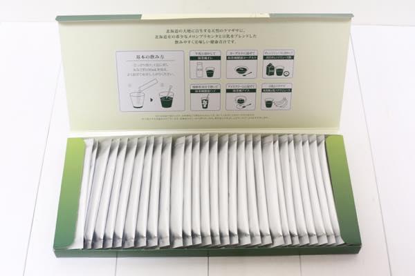 北海道どっさり青汁の口コミ体験レビュー4