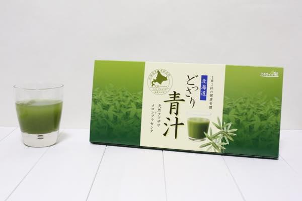 北海道どっさり青汁の口コミ体験レビュー11